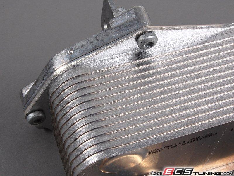 Bmw E90 Transmission Oil Cooler
