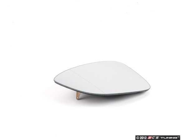 ES#1124933 - 3C8857521 - Blind Spot Mirror - Left - Get left side blind spot mirrors and never be afraid to merge again  - Genuine European Volkswagen Audi - Volkswagen